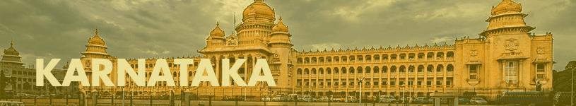 colleges in karnataka