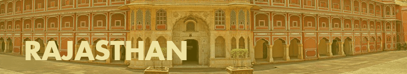 colleges in rajasthan